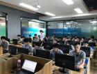 较好的Java软件开发培训机构,入学包高薪就业10K起!