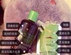 【一禾三生洗护】零硅油,正品美发护发神器,让死发