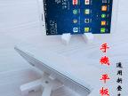 IPAD平板支架 桌面折叠懒人通用手机平