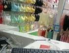品牌内衣店低价转让