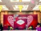 玫瑰情缘婚庆礼仪策划中心