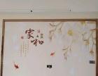 专业施工墙纸、墙布、墙毯、墙画