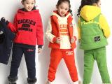童装2015新款冬款加绒加厚三件套儿童绣花童套装女童卫衣套装批发