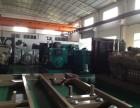 汕尾回收二手发电机 收购二手发电机 发电机中央空调回收
