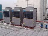 无锡旧空调回收电话 江阴中央空调回收中心