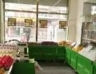 路口把角一层550平水果生鲜超市底价出兑