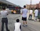 横沥叉车专业培训考证980元,叉车快速培训考证