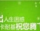 山东卡耐基教育咨询有限公司-山东培训机构