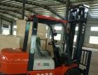 单位半价急转全新合力3吨3.5吨4吨叉车3台 手续齐全 -