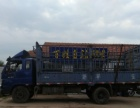 出售二手仓栏式货车