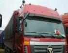 低售2014欧曼前四后八高栏货车、手续全、可贷款.
