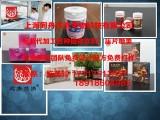 江苏固体饮料代加工生产厂家