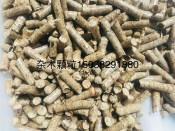 尉氏县康荣生物质专业供应松木颗粒-松木颗粒哪家好
