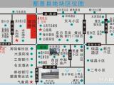 6月25日拍卖新疆鄯善县老城区中心22亩商业用地