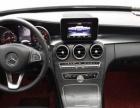 奔驰 C200 2.0T 自动 运动版四驱只卖一万五