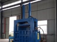 中山皮革液压打包机大压力液压打包机厂家