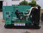 江门进口发电设备回收价格