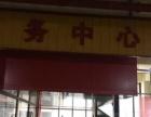 白杨 德胜路和中心路交接处 汽修美容店对外出租或转让