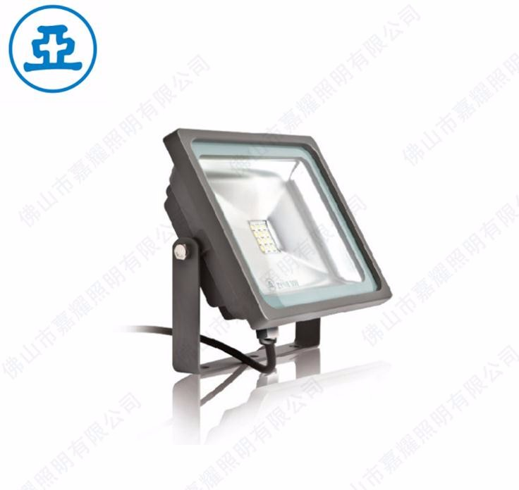 上海亚明LED投光灯ZY228 10W 广告招牌泛光灯