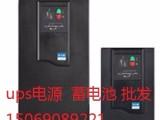 伊顿原装ups电源DX1000含税运优惠现货