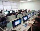 许多人选择IT培训?沙井IT培训有什么好处?