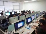许多人选择IT培训 沙井IT培训有什么好处