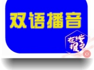 天津五大道艺考-播音 双语主持 表演 编导等专业