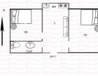 开发商更底 桂花苑实图 多层4楼 南向两室正房 55平 35亚泰