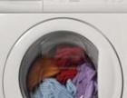 汕尾城区洗衣机维修【专业滚筒【波轮洗衣机【快速上门