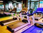 成都东三环三圣乡最好健身房领跑健身/健身 舞蹈 瑜珈 格斗