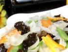 周末双休业余厨师培训班——学做家常菜|学炒菜|学煲