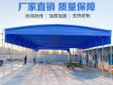 大型活動可定制防水耐熱雨棚