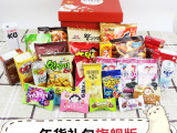 旗舰版 26款韩国进口零食年货礼包春节送