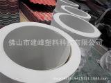 【建峰】 PVC平板 塑料建材 PVC塑料瓦 批发