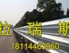 公路安全生命防护工程 高速防护栏 波形护栏批发 安装