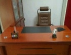 个人求购高档老板桌办公桌办公椅一套