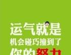 漳州腾讯企业邮箱团购活动4折起