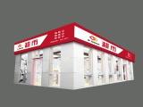 BU连锁便利店全国招商加盟