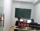 计算机培训电脑基础学习办公office