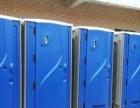 南宁市移动厕所租赁、演唱会马拉松庆典开盘展会活动厕所租售