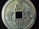 书画 玉石 玉器 奇石 紫砂 古籍善本 佛像 古钱币