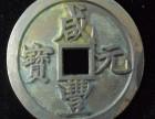 天津收购古玩古董,私人现金收购(当天交易,当天打款)