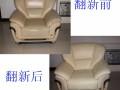 上海闵行区沙发翻新维修宾馆沙发翻新餐椅翻新维修换海面换弹簧