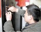广元24H开锁修锁电话丨广元开锁修锁服务周到丨
