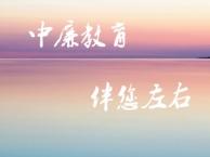 中廉教育2017江苏公务员面试警察专项班可以报名啦!