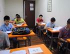 在职英语教师(初 高中)英语辅导班