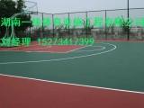 常德石门县硅PU篮球场翻新报价湖南一线体育设施工程有限公司