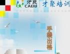 广州市花都区哪里有手袋出格培训箱包出格培训