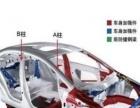 安徽汽车维修专业培训