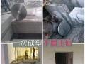 镇江专业切墙 墙体切割切门洞拆除 楼板切割拆除服务